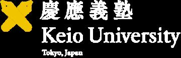 慶應義塾大学 Keio University Tokyo, Japan